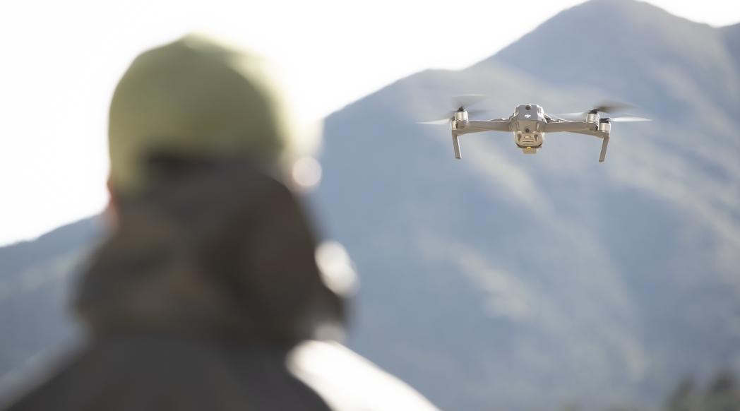 Droneドローン事業